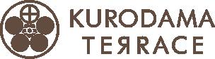 KURODAMA TERRRACE